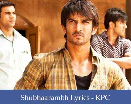 ShubhAarambh Lyrics