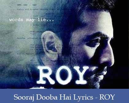 Sooraj Dooba Hai Lyrics