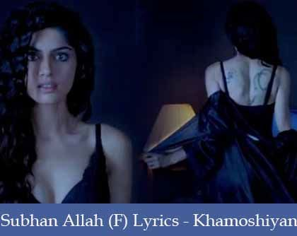 Tu har lamha khamoshiyan new full song video arijit singh ali fazal sa hd - 1 2