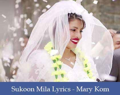 Sukoon Mila Lyrics
