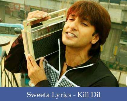 Sweeta Lyrics