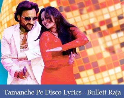Tamanche Pe Disco Lyrics