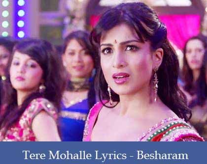 Tere Mohalle Lyrics