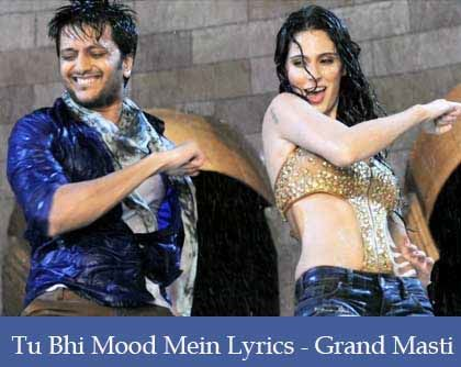 Tu bhi mood mein Lyrics