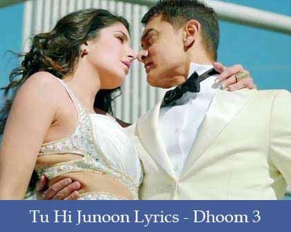 Tu Hi Junoon Lyrics