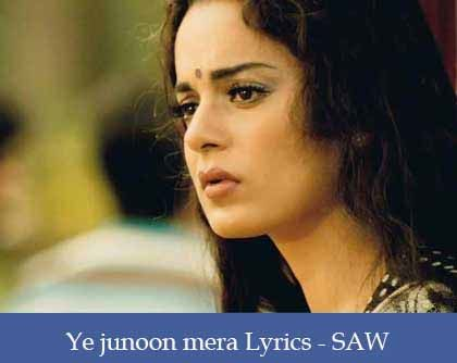 Yeh Junoon Lyrics