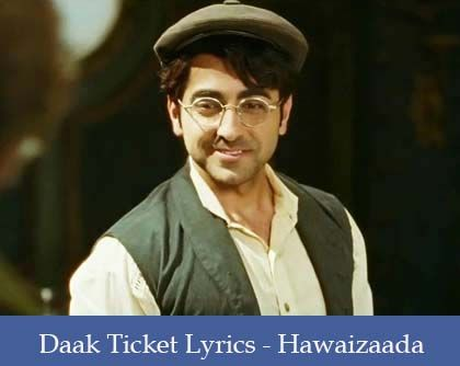 Daak Ticket Lyrics