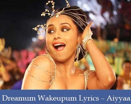 Dreamum Wakeupum Lyrics