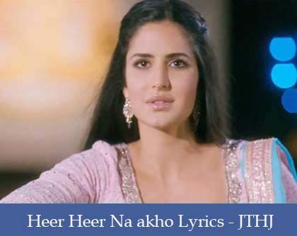 Heer Lyrics