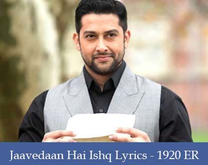 Jaavedaan Hai Lyrics
