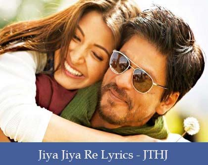 Jiya Re Lyrics