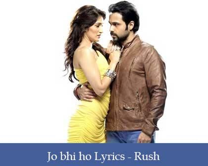 Jo Bhi Ho Lyrics