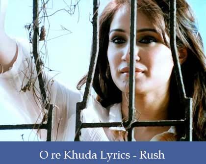 O Re Khuda Lyrics