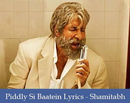 Piddly Si Baatein Lyrics