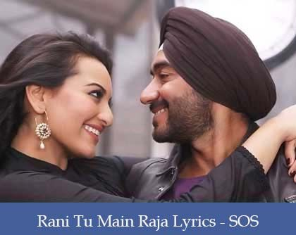 RANI TU MAIN RAJA LYRICS