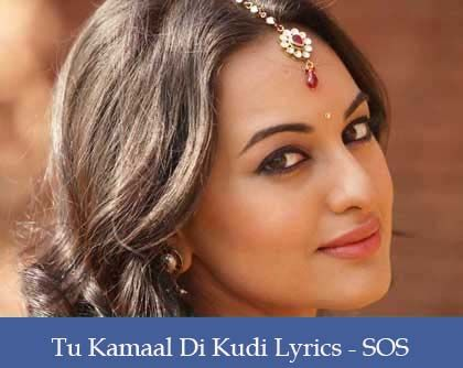 Tu Kamal di Kudi Lyrics