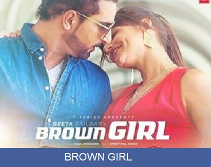 BROWN GIRL LYRICS