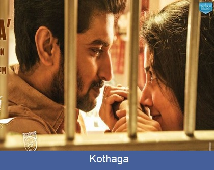 Kothaga Lyrics | Nani | Sai Pallavi