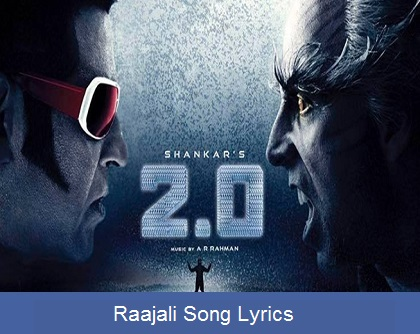 Raajali Song Lyrics