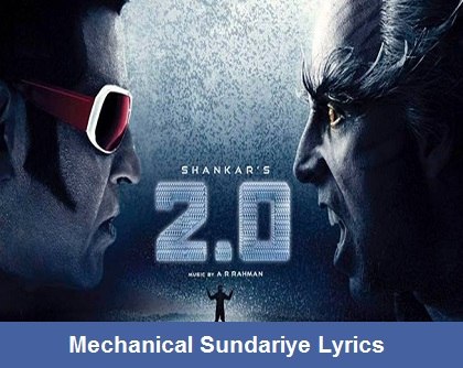 Mechanical Sundariye Lyrics