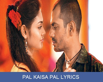 PAL KAISA PAL LYRICS