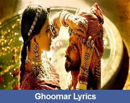 Ghoomar Lyrics
