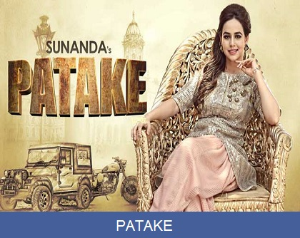 Patake Lyrics | Sunanda Sharma