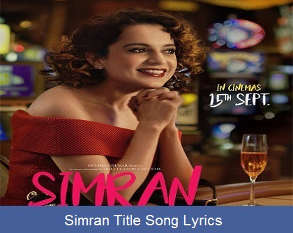 Simran Title Song Lyrics