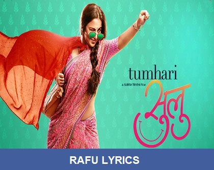 Rafu LYRICS