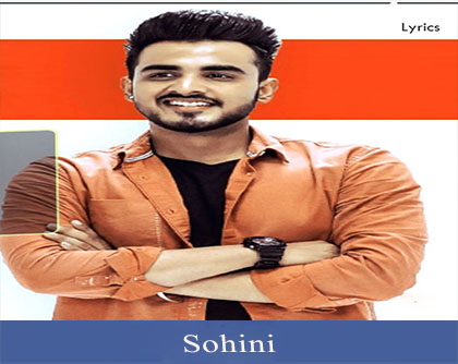 Sohni Lyrics | Armaan Bedil MUSIC ON LUCKE RECORDS.
