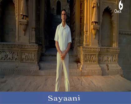 Sayaani Lyrics
