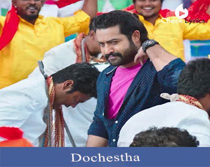 Dochestha Lyrics
