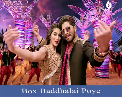 Box Baddhalai Poye Song Lyrics