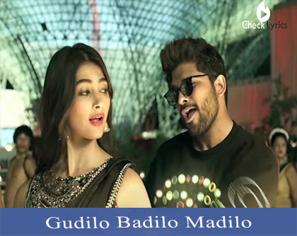 Gudilo Badilo Madilo Vodilo Song Lyrics