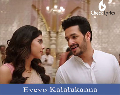 Yevevo Kalalukanna Song Lyrics