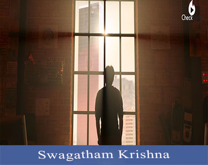 Swagatham Krishna Song Lyrics