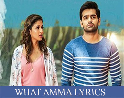 What Amma Song Lyrics - Vunnadhi Okate Zindagi | Checklyrics