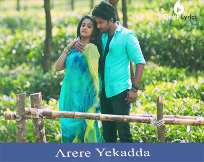 Arere Yekadda Song Lyrics