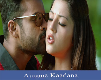 Aunana Kaadana Lyrics