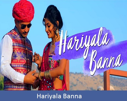 Hariyala Banna Lyrics