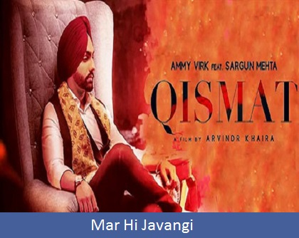 Mar Hi Javangi | Full Song | Ammy Virk | Sargun Mehta | Jaani | B Praak | Arvindr Khaira | Speed Records