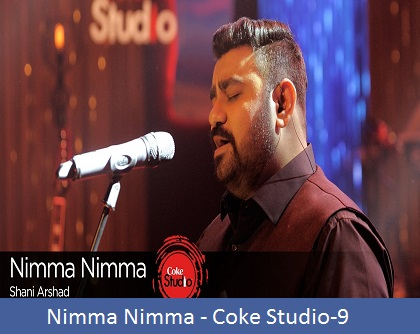 Nimma Nimma Lyrics