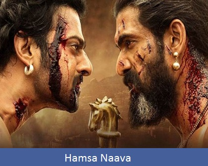 Hamsa Naava Song Lyrics | Baahubali 2