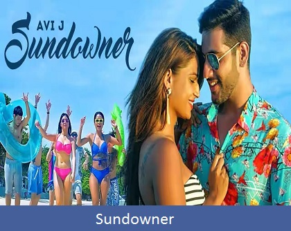 Sundowner Lyrics