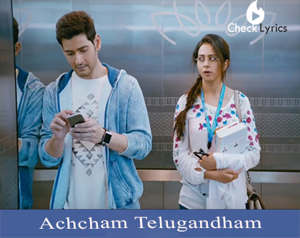 Achcham Telugandham Song Lyrics