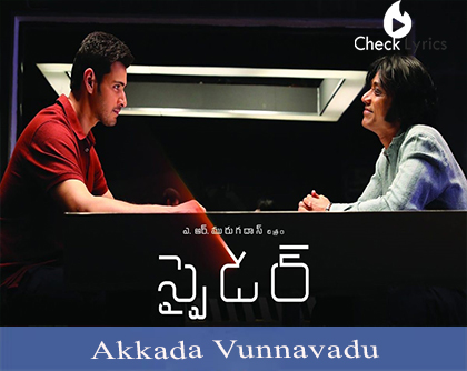 Akkada Vunnavadu Song Lyrics