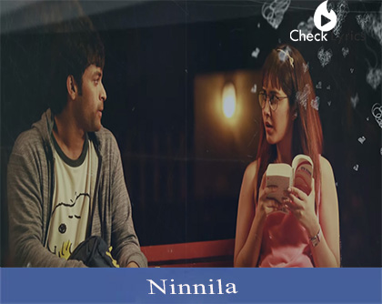 Ninnila Song Lyrics