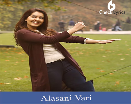 Alasani Vari Song Lyrics