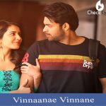 Vinnaanae Vinnane Song Lyrics