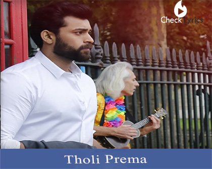 Tholi Prema Song Lyrics